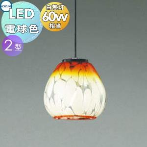 照明 おしゃれコイズミ照明 KOIZUMI 【ペンダントライト AP38161L フランジタイプ AP38162L ダクトレール用 】 工芸ガラス 透明模様入り電球色白熱球60W相当ハンドメイド