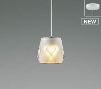 照明 おしゃれコイズミ照明 KOIZUMI 【ペンダントライト AP38353L 調光 フランジタイプ】 クロムメッキエコクリスタルガラス電球色白熱球60W相当