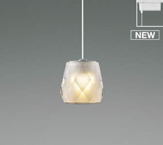 照明 おしゃれコイズミ照明 KOIZUMI 【ペンダントライト AP38355L 調光 ダクトレール用】 クロムメッキ電球色白熱球60W相当