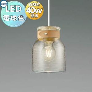 照明 おしゃれコイズミ照明 KOIZUMI 【ペンダントライトAP50351 電球色引掛シーリングタイプ セード:ガラス・透明 飾:天然皮革 白熱球40W相当】 レトロガラスのようなセードの揺らめき