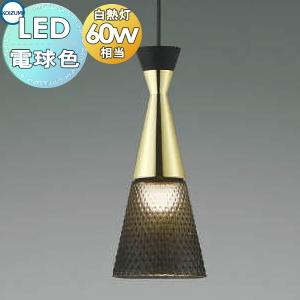 照明 おしゃれコイズミ照明 KOIZUMI 【ペンダントライトAP50643 電球色フランジタイプ ガラス・スモーク塗装 el-glass 白熱球60W相当】 ゴールドの輝きと模様入りガラスの煌めき
