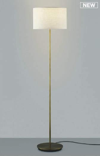 コイズミ照明 KOIZUMI 【調光スタンドライトAT50331 本 体:鋼・しんちゅう古美色メッキAE43712E セード:布・ホワイト電球色 白熱球100W相当】 専用リモコン付