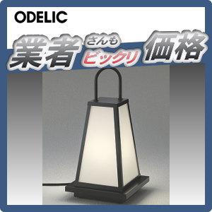(ODELIC) 【和風照明 OG043061LD】 和風庭園灯 行灯 灯籠 プラグ差込式 LED 電球色 屋外 ライトオーデリック 照明 エクステリア
