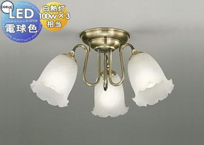 照明 おしゃれ シンプル 卓越 モダン LEDオーデリック 100%品質保証 電球色シンプルなクラシックスタイル ODELIC 白熱灯100W×3灯相当 シャンデリアOC006783LR