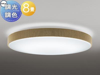 照明 おしゃれ ライトオーデリック ODELIC 【シーリングライトOL251674P1 布張りセード(チノベージュ) 調光・調色 電球色~昼光色 ~8畳】 チノベージュのシックな色合い