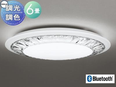 照明 おしゃれ ライトオーデリック ODELIC 【シーリングライトOL291156BC アクリル(透明・カット模様入) 調光・調色 電球色~昼光色 Bluetooth対応機種~6畳】 上品なカットガラス風のきらめきをシーリングに