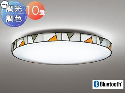 照明 おしゃれ ライトオーデリック ODELIC 【シーリングライトOL291158BC アクリル(透明・模様入) 調光・調色 電球色~昼光色 Bluetooth対応機種~10畳】 アンバー色とシックなモスグリーン色が響き合うステンドグラス調デザイン