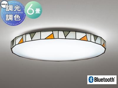照明 おしゃれ ライトオーデリック ODELIC 【シーリングライトOL291160BC アクリル(透明・模様入) 調光・調色 電球色~昼光色 Bluetooth対応機種~6畳】 アンバー色とシックなモスグリーン色が響き合うステンドグラス調デザイン
