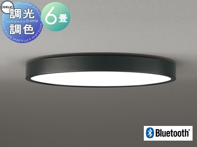 照明 おしゃれ ライトオーデリック ODELIC 【フラットプレート 居室用シーリングライトOL291426BC 黒色 クイック取付型 調光・調色 電球色~昼光色 Bluetooth対応機種~6畳】 均一で美しい面発光。空間に溶け込む薄型フォルム。