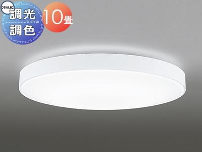 照明 おしゃれ ライトオーデリック ODELIC 【シーリングライトOL251134 電球色~昼光色マットホワイトのシンプルモダン 調光・調色タイプ・~ 10畳】