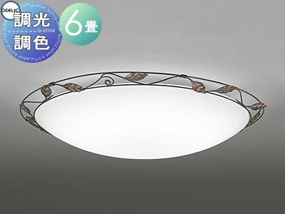 照明 おしゃれ ライトオーデリック ODELIC 【シーリングライトOL251170 電球色~昼光色優美なナチュラルエレガント 調光・調色タイプ・~ 6畳】
