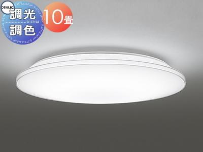 照明 おしゃれ ライトオーデリック ODELIC 【シーリングライトOL251213 電球色~昼光色透明モール カジュアルなモールデザイン 調光・調色タイプ・~ 10畳】