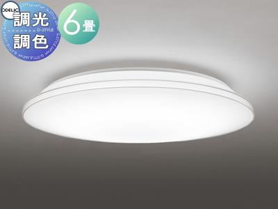 照明 おしゃれ ライトオーデリック ODELIC 【シーリングライトOL251214P1 電球色~昼光色透明モール カジュアルなモールデザイン 調光・調色タイプ・~ 6畳】