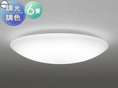 照明 おしゃれ ライトオーデリック ODELIC 【シーリングライトOL251271 電球色~昼光色ソフトな丸形のプレーンベーシック 調光・調色タイプ・~ 6畳】