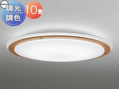 照明 おしゃれ ライトオーデリック ODELIC 【シーリングライトOL251285 電球色~昼光色木枠と白枠の優しいノルディックナチュラル 調光・調色タイプ・~ 10畳】