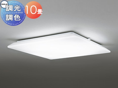 照明 おしゃれ ライトオーデリック ODELIC 【シーリングライトOL251389 電球色~昼光色空間にフィットするシンプルな存在 調光・調色タイプ・~ 10畳】