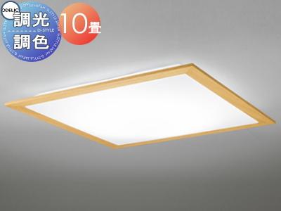照明 おしゃれ ライトオーデリック ODELIC 【シーリングライトOL251399 電球色~昼光色ナチュラル インテリアに合わせやすいスタンダード 調光・調色タイプ・~ 10畳】