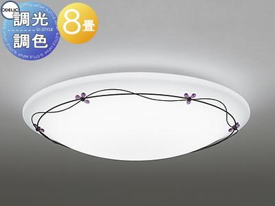 照明 おしゃれ ライトオーデリック ODELIC 【シーリングライトOL251452 電球色~昼光色洗練された大人のフェミニン 調光・調色タイプ・~ 8畳】