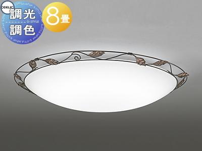照明 おしゃれ ライトオーデリック ODELIC 【シーリングライトOL251456 電球色~昼光色優美なナチュラルエレガント 調光・調色タイプ・~ 8畳】