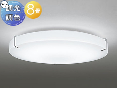 おしゃれでかわいい照明器具 照明 おしゃれ ライトオーデリック ODELIC シーリングライトOL251460P1 調光 入荷予定 アウトレット 調色タイプ 電球色~昼光色クローム色のアクセント 8畳 ~