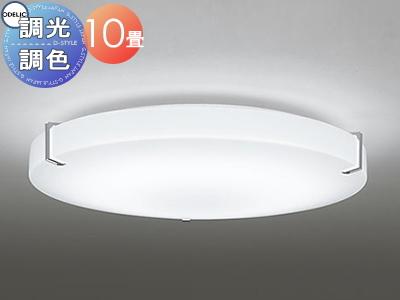 照明 おしゃれ ライトオーデリック ODELIC 【シーリングライトOL251499 電球色~昼光色クローム色のアクセント 調光・調色タイプ・~ 10畳】