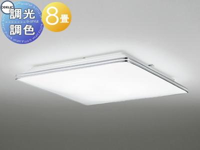 照明 おしゃれ ライトオーデリック ODELIC 【シーリングライトOL251517 電球色~昼光色きらめくモールのシンプルデザイン 調光・調色タイプ・~ 8畳】