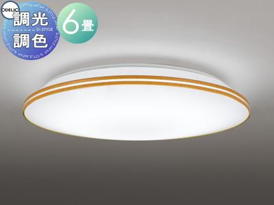 照明 おしゃれ ライトオーデリック ODELIC 【シーリングライトOL251542P1 電球色~昼光色ナチュラル色モール カジュアルなモールデザイン 調光・調色タイプ・~ 6畳】