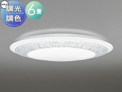 照明 おしゃれ ライトオーデリック ODELIC 【シーリングライト ギラ - デコOL251600 電球色~昼光色ギラリと光る石目のテクスチャー 調光・調色タイプ・~ 6畳】