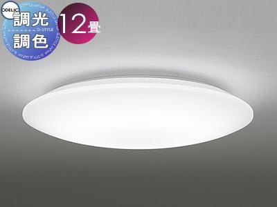 照明 おしゃれ ライトオーデリック ODELIC 【シーリングライトOL251601 電球色~昼光色空間にフィットするシンプルな存在 調光・調色タイプ・~ 12畳】
