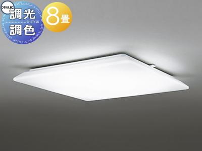 照明 おしゃれ ライトオーデリック ODELIC 【シーリングライトOL251604 電球色~昼光色空間にフィットするシンプルな存在 調光・調色タイプ・~ 8畳】