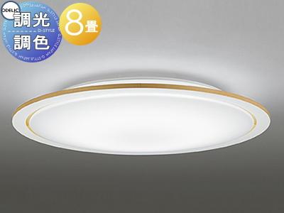 照明 おしゃれ ライトオーデリック ODELIC 【シーリングライトOL251610 電球色~昼光色WOOD & WHITE 調光・調色タイプ・~ 8畳】