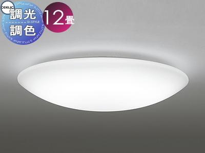 照明 おしゃれ ライトオーデリック ODELIC 【シーリングライトOL251611 電球色~昼光色ソフトな丸形のプレーンベーシック 調光・調色タイプ・~ 12畳】