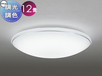 照明 おしゃれ ライトオーデリック ODELIC 【シーリングライトOL251617 電球色~昼光色シンプル&ライトのカジュアルデザイン 調光・調色タイプ・~ 12畳】