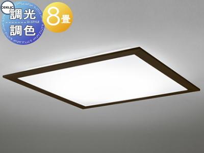 照明 おしゃれ ライトオーデリック ODELIC 【シーリングライトOL251626 電球色~昼光色エボニーブラウン インテリアに合わせやすいスタンダード 調光・調色タイプ・~ 8畳】