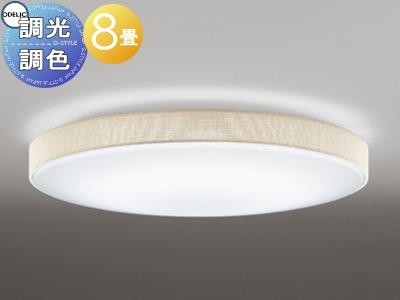 照明 おしゃれ ライトオーデリック ODELIC 【シーリングライトOL251671P1 電球色~昼光色ベージュ 布の風合いがやさしいナチュラルスタイル 調光・調色タイプ・~ 8畳】