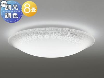 照明 おしゃれ ライトオーデリック ODELIC 【シーリングライトOL251709 電球色~昼光色灯すと浮かび上がるレース模様 調光・調色タイプ・~ 8畳】