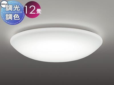 照明 おしゃれ ライトオーデリック ODELIC 【シーリングライトOL291345 電球色~昼光色小空間におすすめのコンパクトデザイン 調光・調色タイプ・~ 12畳】