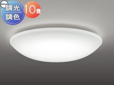 照明 おしゃれ ライトオーデリック ODELIC 【シーリングライトOL291346 電球色~昼光色小空間におすすめのコンパクトデザイン 調光・調色タイプ・~ 10畳】