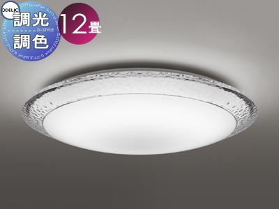 照明 アクアアイスOL291351 12畳 電球色~昼光色氷の表情がモチーフ おしゃれ ライトオーデリック 調光・調色タイプ・~ ODELIC シーリングライト