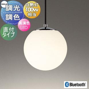 照明 おしゃれオーデリック 日本全国 送料無料 人気急上昇 ODELIC ペンダントライトOP252674BR 巾Φ202mm ガラス乳白ケシ 調色 定番のあかりです 電球色~昼光色 Bluetooth対応機種調光 白熱灯60W相当 和洋を問わず調和する