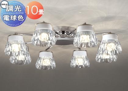 照明 おしゃれ シンプル モダン LEDオーデリック ODELIC 【シャンデリアOC257137 電球色小振りなサイズ感で空間をスッ キリ 調光・~10畳】