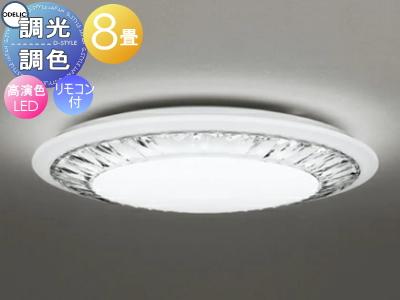 オーデリック ODELIC 調光調色シーリングライトOL291155R アクリル透明 カット模様入 リモコン付属~8畳 期間限定の激安セール 電球色~昼光色ツバ付丸形引掛シーリング取付 今季も再入荷 高演色LED 上品なカットガラス風のきらめき