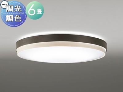 照明 おしゃれ ライトオーデリック ODELIC 【シーリングライトOL291298 木材(エボニーブラウン色 調光・調色 電球色~昼光色 ~6畳】 エボニーブラウンと白木のコントラスト