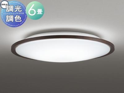 照明 おしゃれ ライトオーデリック ODELIC 【シーリングライトOL291320 木材(エボニーブラウン色) 調光・調色 電球色~昼光色 ~6畳】 コンパクトな木枠 ベーシックシリーズ