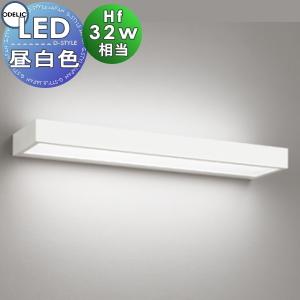 照明 おしゃれ オーデリック ODELIC   ブラケットライト OB255243  オフホワイト色  L=60cm 上下配光 昼白色  Hf32W定格出力相当  空間に溶け込む薄型フォルム