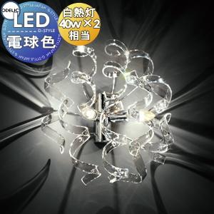 照明 おしゃれオーデリック ODELIC 【ブラケットライトOB255019LD 電球色強化ガラス(透明) 白熱灯40W×2灯相当】