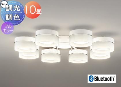 照明 おしゃれ シンプル モダン LEDオーデリック ODELIC 【フルカラー調光・調色 シャンデリアOC257014BR 多彩な光の演出ができる Bluetooth対応機種 電球色~昼光色・フルカラー・~10畳】