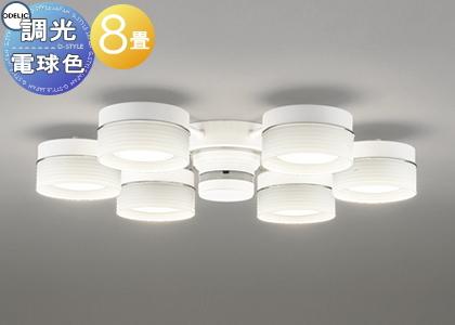 照明 おしゃれ シンプル モダン LEDオーデリック ODELIC 【シャンデリアOC257015LC 薄型にこだわったベーシックデザイン 調光・~8畳】
