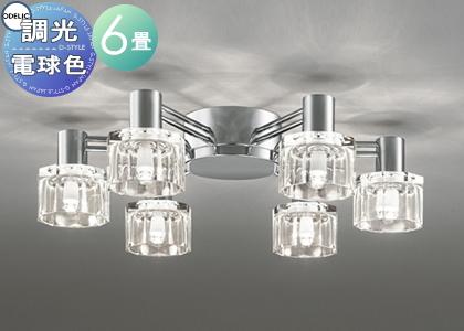 照明 おしゃれ シンプル モダン LEDオーデリック ODELIC 【シャンデリアOC257019LC 電球色クリスタルが魅了する上質感 調光・~6畳】