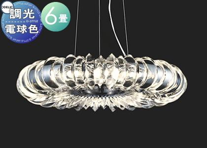 照明 おしゃれ シンプル モダン LEDオーデリック ODELIC 【シャンデリアOC257036LC 電球色大輪のきらめき 調光・~6畳】
